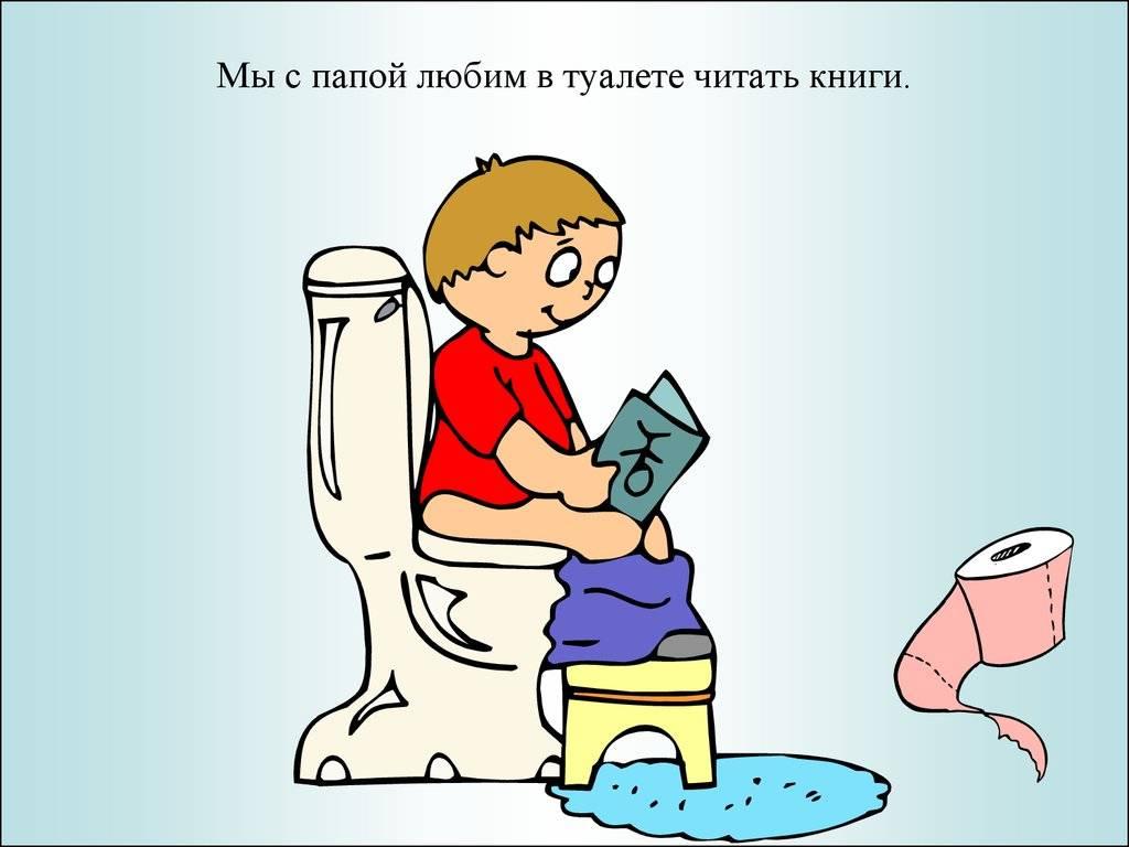 Туалетный, блин, вопрос. (уже разрешился) - страна мам