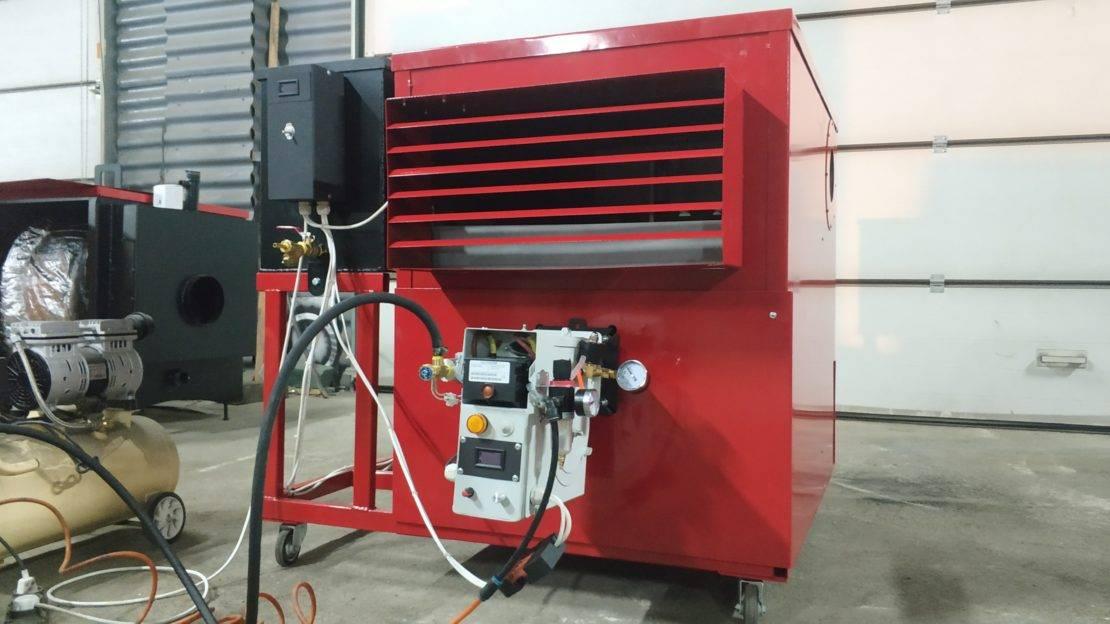 Теплогенераторы газовые для воздушного отопления — виды и преимущества