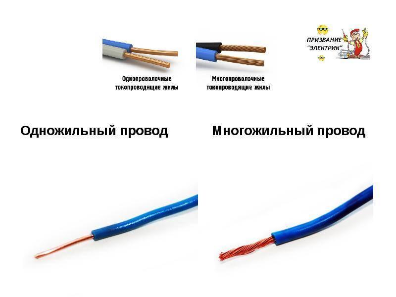 Как соединить многожильные провода между собой: пайка, сварка, опрессовка