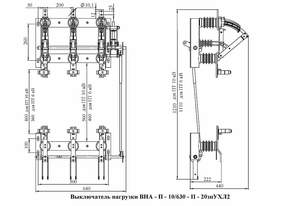 Масляные выключатели: типы, устройство и принцип работы