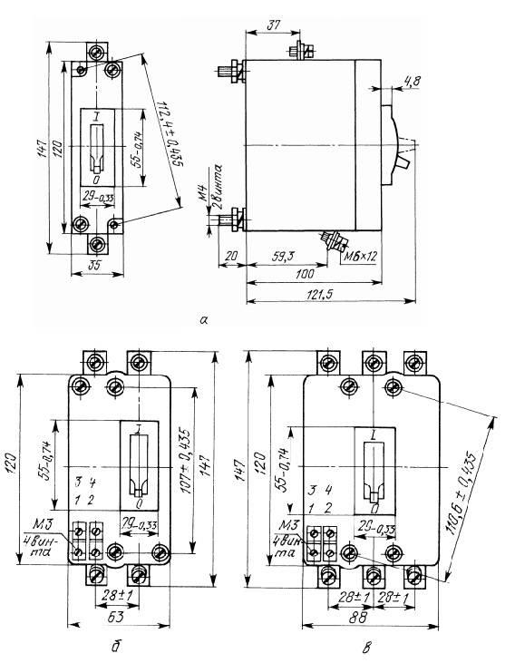 Для чего нужен трехполюсный автомат. можно ли объединять однополюсные автоматы в двухполюсные или трехполюсные