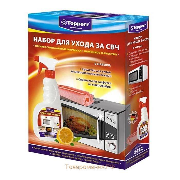 7 доступных вариантов, как быстро и просто отмыть микроволновку от нагара и жира в домашних условиях