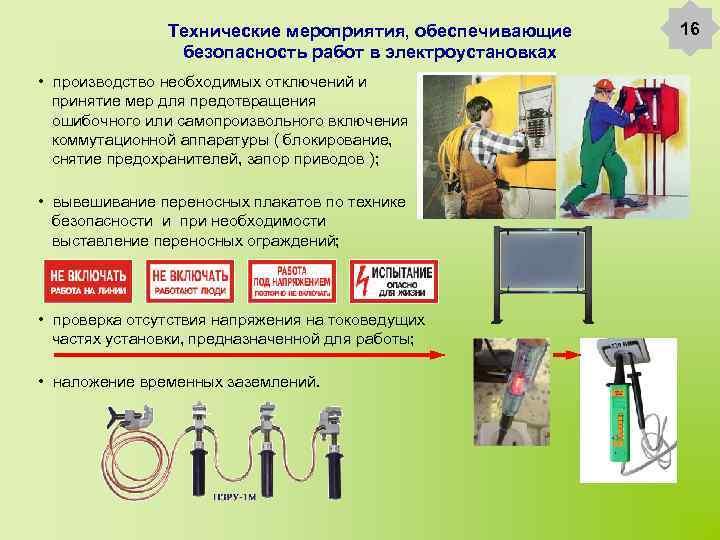 Какой срок службы (эксплуатации) газового крана в квартире, когда его менять?