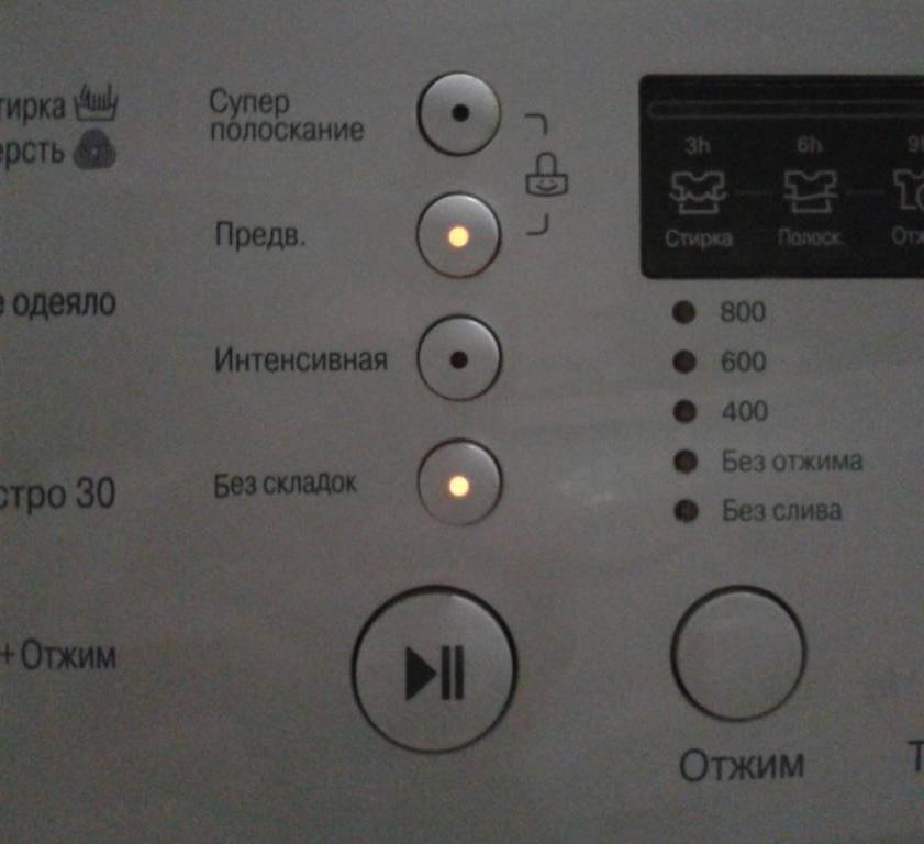 Ошибки стиральной машины lg: расшифровка кодов неисправностей и поломок, которые показывает стиралка лджи с дисплеем (fe, pe, e1, ae и другие), что означают сигналы?