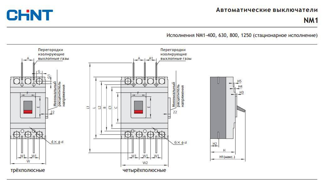 Особенности использования и схема подключения двухполюсного автомата