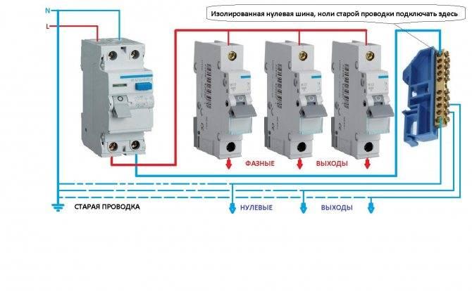 Дифавтомат двухполюсный или однополюсный