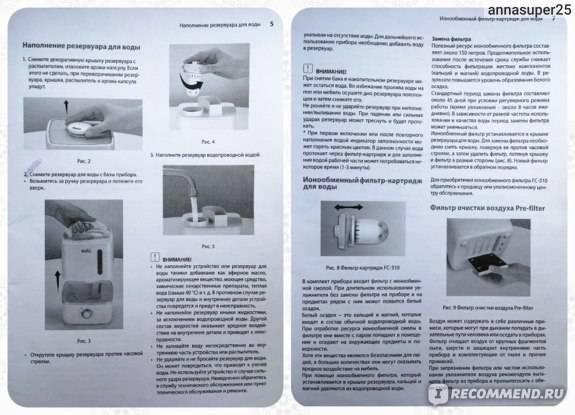 Увлажнитель воздуха: как пользоваться, правила, инструкция по эксплуатации, режимы использования, способы применения