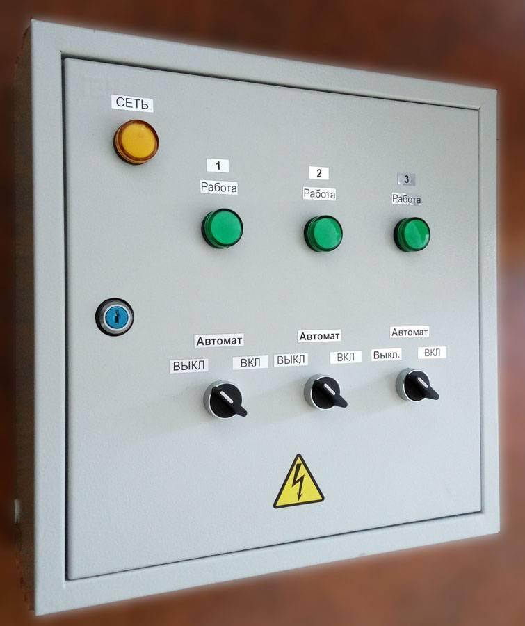 Система управления насосами: автоматика, контрольный блок, датчики уровня воды