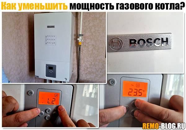Как уменьшить потребление и сэкономить газ: выбор котла, приборов и способов утепления жилья