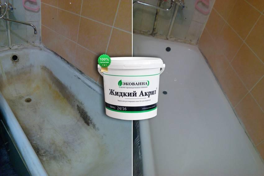Выбираем эмаль для реставрации ванной