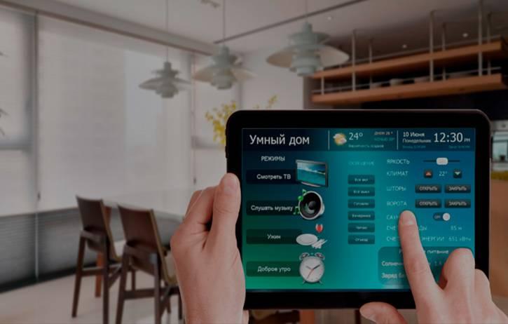 Обзор умного дома от xiaomi (сяоми): как подключить и настроить mihome, smart home, что умеет михоум