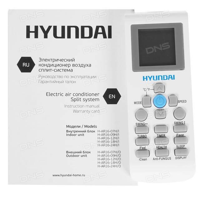 Обзор сплит-системы hyundai h-ar21-09h: характеристики, отзывы + сравнение с конкурентами | отделка в доме