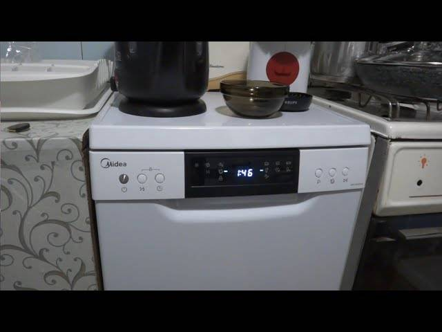Посудомоечная машина mfd 45s100 w