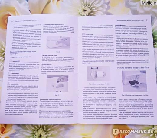 Как правильно пользоваться увлажнителем воздуха: советы и инструкция по эксплуатации