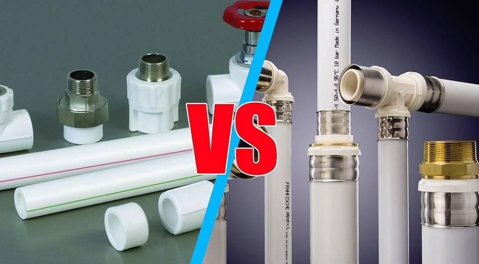 Какие трубы лучше и дешевле: металлопластиковые или полипропиленовые