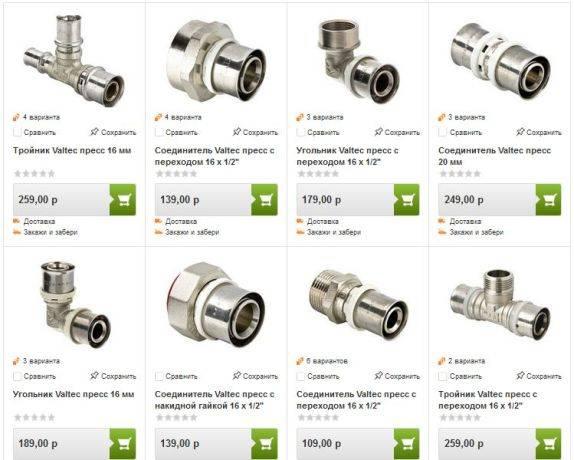 Пресс фитинги для металлопластиковых труб: прессовые муфты, выбор, устройство, монтаж своими руками