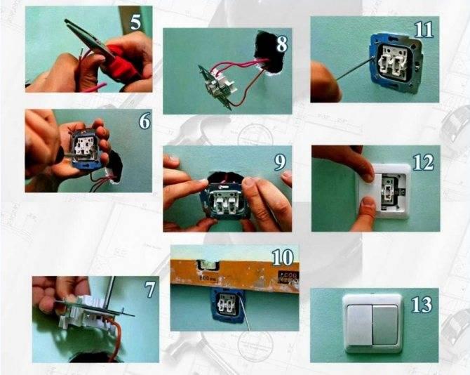 Перенос выключателя своими руками: подготовка, инструменты, проведение работ