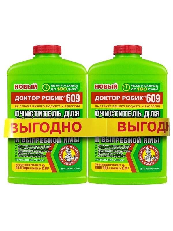 Топ-5 бактерий для септиков и выгребных ям