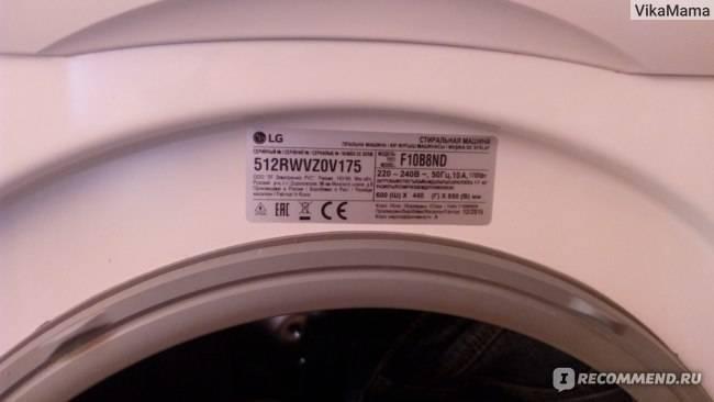 Главная вещь в доме: как менялась стиральная машина за 100 лет