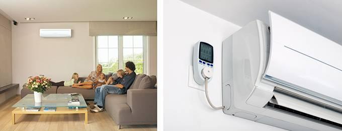 Как выбрать кондиционер для квартиры и дома?