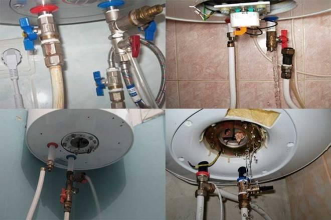 Как слить воду с водонагревателя (бойлера) - советы мастера