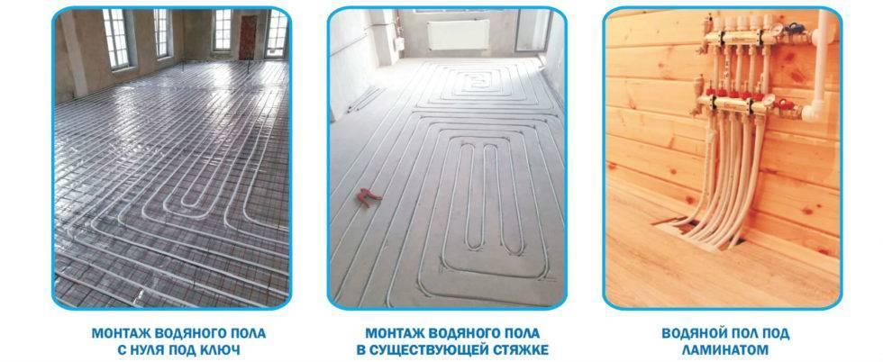 Теплый пол под ламинат: как производится укладка на деревянный и бетонный пол