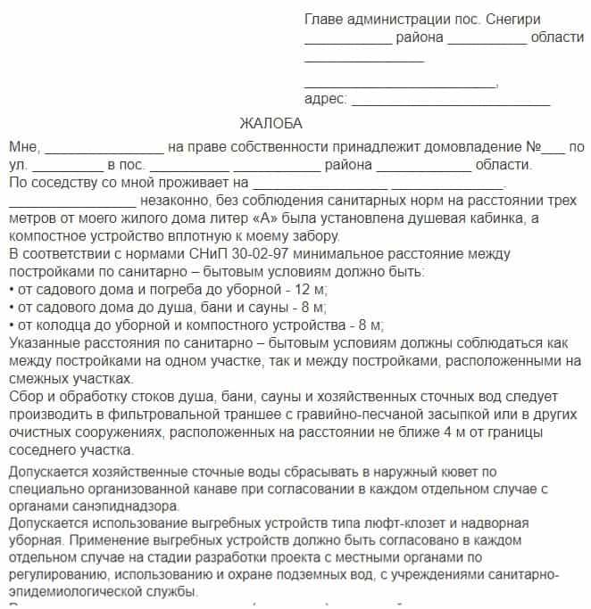 Горячая линия жалоб на горгаз | sbmconsult.ru