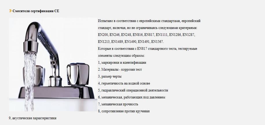 Длинные смесители для ванной - какой лучше выбрать? 115 фото новинок с интересным дизайном