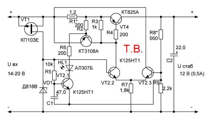 Схема мощного стабилизатора напряжения на 12 вольт - moy-instrument.ru - обзор инструмента и техники