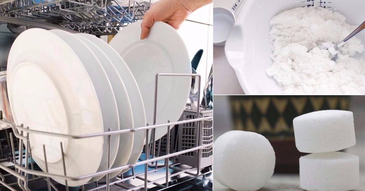 Как сделать таблетки для посудомоечной машины своими руками