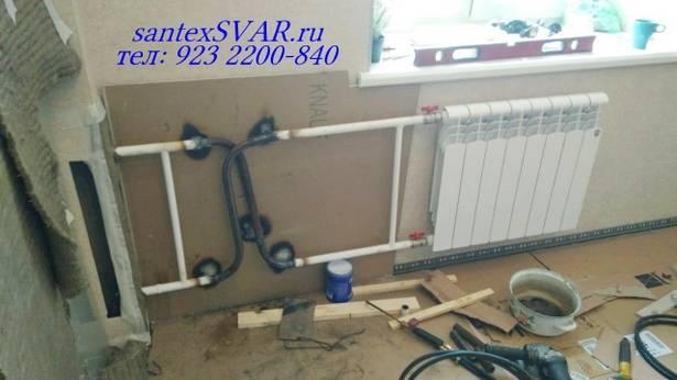 Замена радиатора отопления в квартире | грейпей