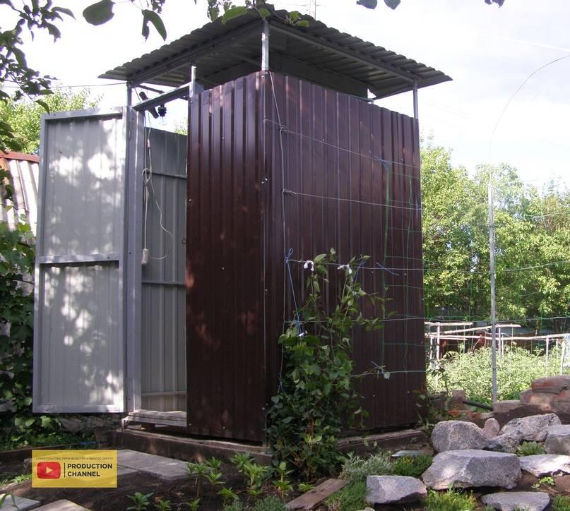 Как сделать летний душ для дачи своими руками – уличная душевая для сада, устройство, схема постройки + фото