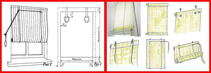 Рулонные шторы своими руками — пошаговая инструкция с фото