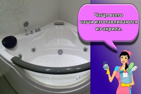 Что нужно учесть при уходе за гидромассажной ванной