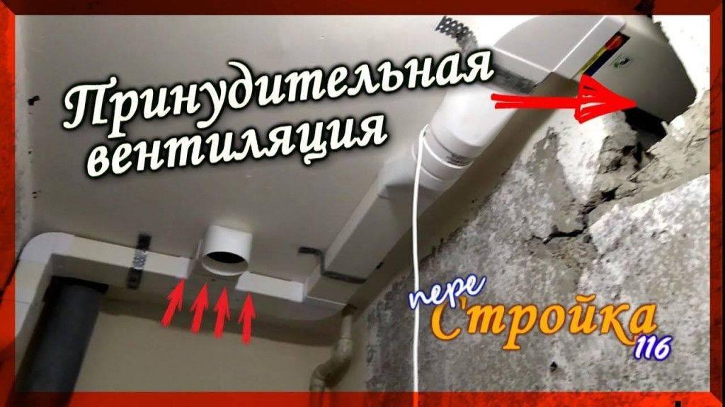 Что делать если плохо работает вытяжка в ванной и туалете: причины проблемы и методы ее решения   твоя стройка