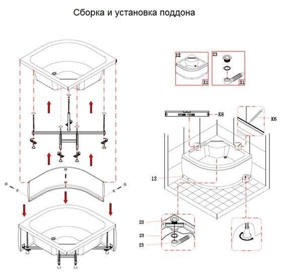 Поддон для душевой кабины своими руками из кирпича и плитки пошаговая инструкция. видео пособие