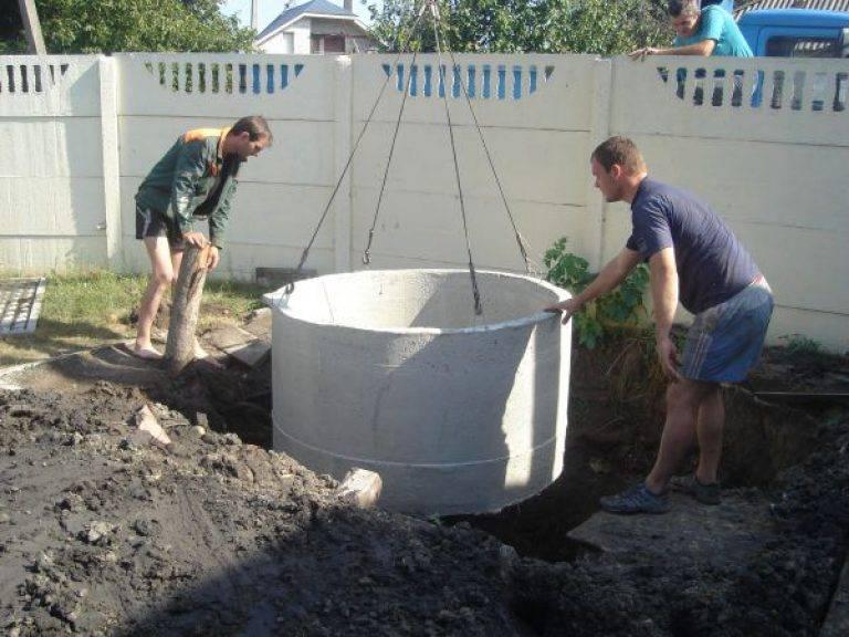 Яма выгребная из бетонных колец: как самостоятельно сделать качественную конструкцию