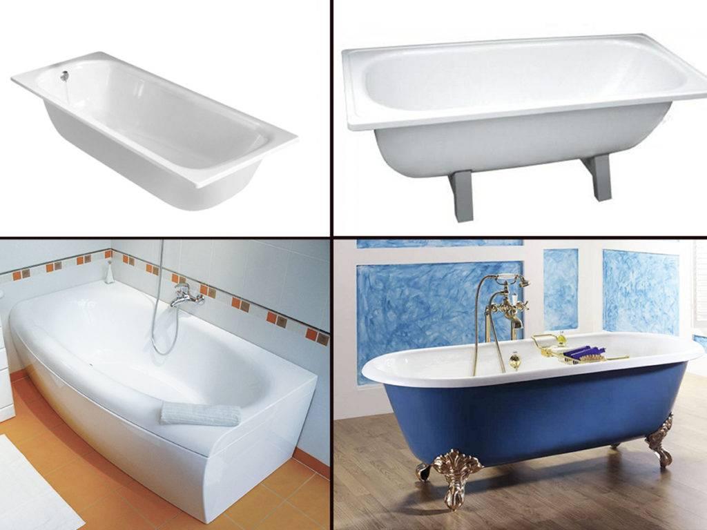 Что лучше - акриловая или чугунная ванна: какой вариант выбрать? особенности, плюсы и минусы вариантов, инструкция по монтажу, фото + видео.