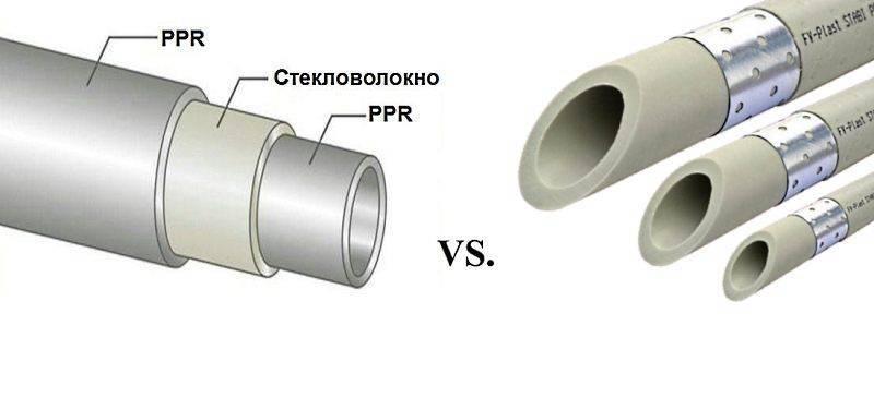 Какие выбрать трубы для отопления или для прокладки системы водоснабжения: топ-9 лучших полипропиленовых труб