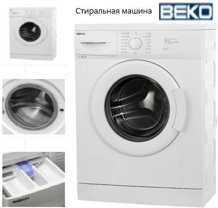 Что лучше выбрать и почему — стиральную машину сименс или бош?