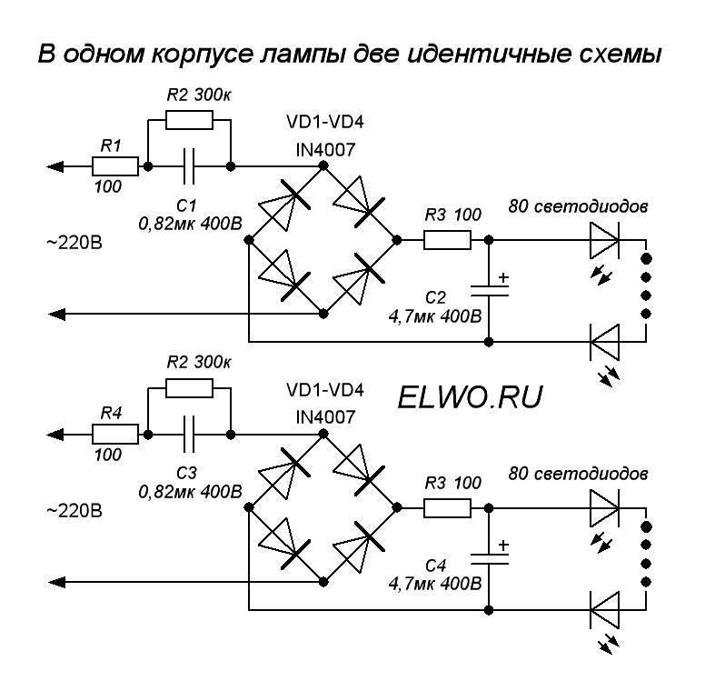 Светодиодная лампа на 220в: как сделать самому (схема, видео, картинки)