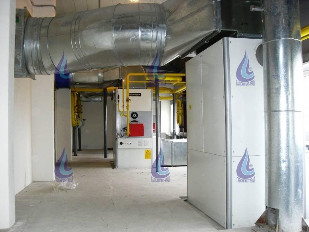 Виды газовых теплогенераторов для воздушного отопления