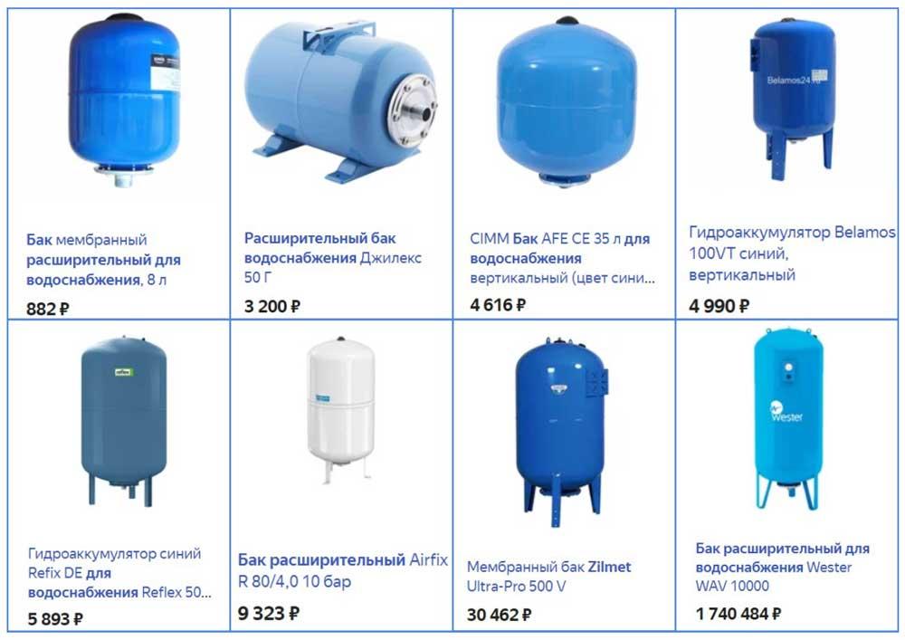 Гидроаккумулятор: устройство и принцип работы гидробака в системе водоснабжения