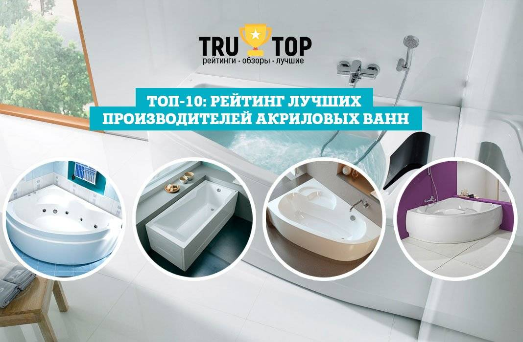 Какая ванна лучше – акриловая или стальная: рекомендации и выбор по достоинству