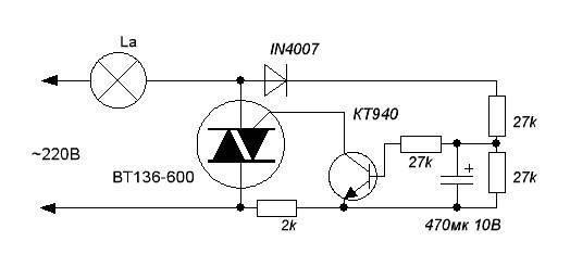 Как реализовать плавное включение ламп накаливания?