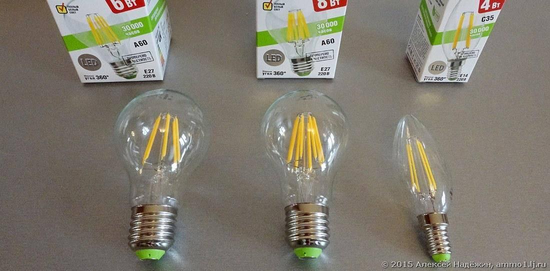 Рейтинг лучших светодиодных ламп с цоколем е27 на 2021 год