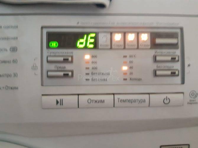Коды ошибок стиральных машин lg без дисплея: какие бывают, как расшифровать, предотвратить появление проблем в будущем?