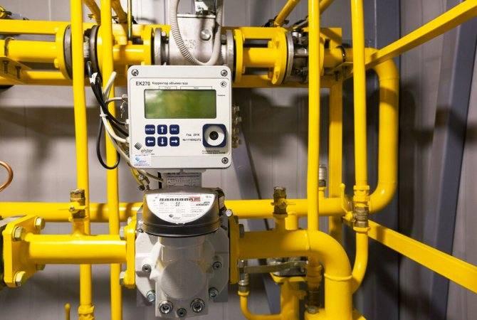 Рекомендуем! электронный корректор объема газа купить – цена производителя. осуществляем продажу, монтаж, поверки и сервисное обслуживание.