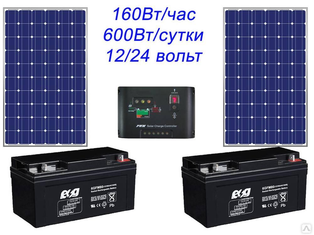 Аккумуляторы для солнечных батарей: разновидности, какой выбрать