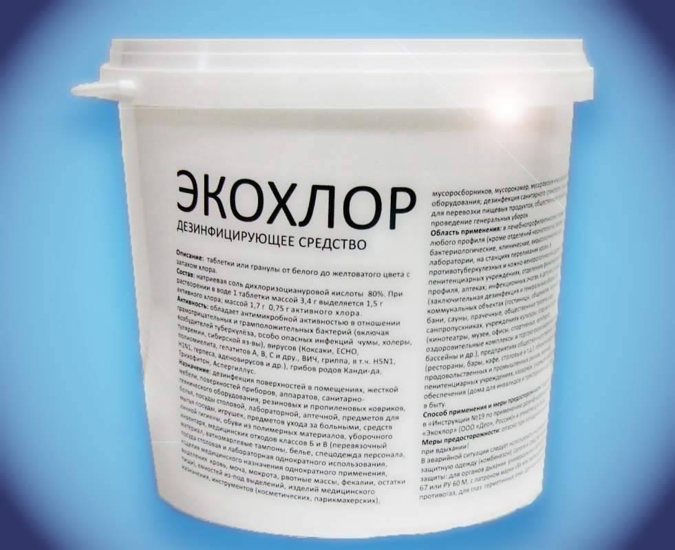Как очистить воду в колодце в загородном доме до питьевой: дезинфекция скважины, таблетки для обеззараживания